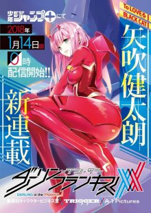 Читать мангу Darling in the FranXX / Милый во Франкcе / DARLING in the FRANXX онлайн