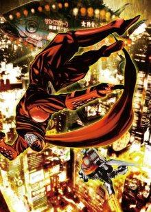 Читать мангу Ninja Slayer / Охотник на ниндзя онлайн