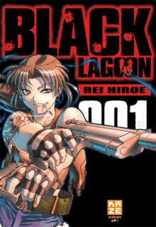 Постер к комиксу Black Lagoon / Чёрная лагуна