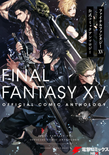 Читать мангу Final Fantasy XV Anthology / Финальная Фантазия XV: Антология онлайн