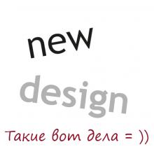Читать мангу Отзывы и пожелания по новому дизайну. онлайн бесплатно ранобэ