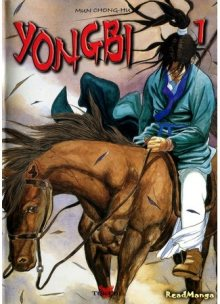 Читать мангу Yongbi the Invincible / Ёнби непобедимый / Yongbi онлайн