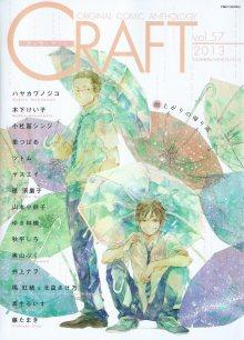 Читать мангу Falling at Dawn / Идти на рассвете / Yoake ni Furu онлайн