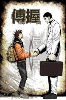 Читать мангу Special Martial Arts Extreme Hell Private High School / Супер адская школа боевых искусств / Gyeog Tu Gi Teugseonghwa Salib Gogyo Geugji Go онлайн