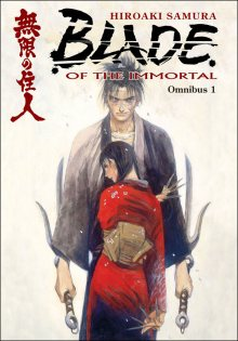 Читать мангу Blade of the Immortal / Клинок Бессмертного / Mugen no Juunin онлайн
