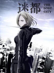 Читать мангу The Lost City / Потерянный город / Mi Du онлайн