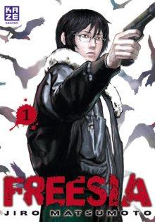 Читать мангу Freesia / Фрезия онлайн