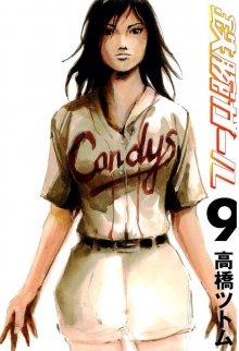 Читать мангу Iron Arm Girl / Могучая девчонка / Tetsuwan Girl онлайн