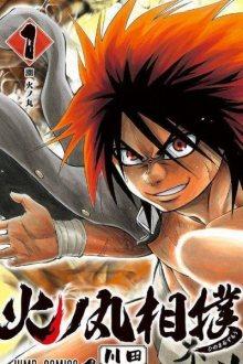 Постер к комиксу Sumo of the Rising Sun / Сумо Хиномару / Hinomaru-Zumou