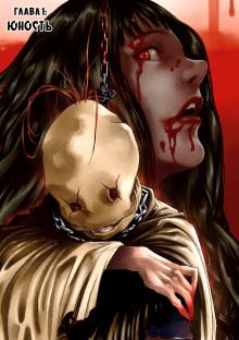 Постер к комиксу Shikabane Hime / Принцесса Трупозуб / Shigahime