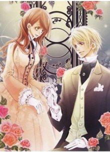 Постер к комиксу Earl and a Fairy / Граф и фейри / Hakushaku to Yousei