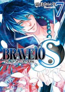 Читать мангу Brave 10 Spiral / Десять Храбрецов. Спираль / Brave 10 S онлайн