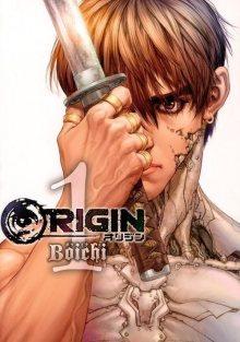 Читать мангу Origin / Прототип онлайн