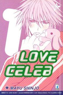 Читать мангу Love Celeb / Любовь и слава / King Egoist онлайн