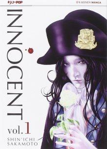Читать мангу Innocent / Безвинный (SAKAMOTO Shinichi) онлайн