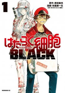 Cells at Work BLACK / Клетки за работой BLACK / Hataraku Saibou BLACK