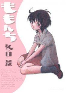 Читать мангу Momonchi / Момончи онлайн