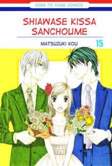 Читать мангу Shiawase kissa sanchoume / Кофейня счастья с третьей улицы / Shiawase Kissa Sanchoume онлайн
