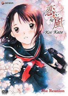 Читать мангу Love Wind / Ветер любви / Koi Kaze онлайн