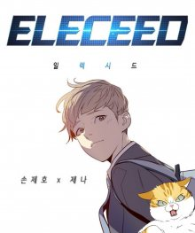 Постер к комиксу Eleceed / Элисед  (от автора Noblesse)