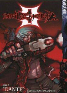 Читать мангу Devil May Cry 3 / Дьявол Может Плакать 3 онлайн