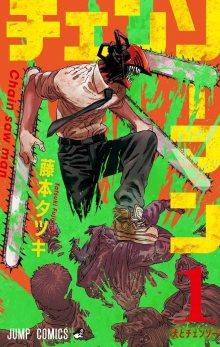 Читать мангу Chainsaw Man / Человек-бензопила онлайн