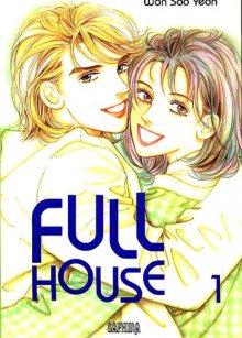 Читать мангу Full House / Полный дом онлайн бесплатно ранобэ