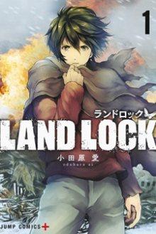 Постер к комиксу Land Lock / Закрытая земля