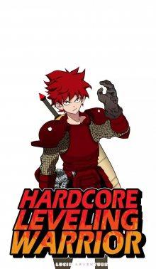 Читать мангу Hardcore Leveling Warrior / Высокоуровневый воин / Lucid Adventure онлайн