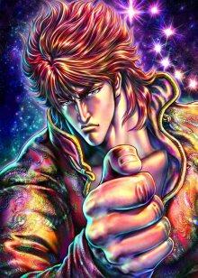Постер к комиксу Fist of the Blue Sky / Кулак Синих Небес / Souten no Ken