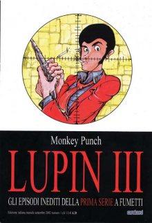 Читать мангу Lupin III / Люпен III / Lupin Sansei онлайн