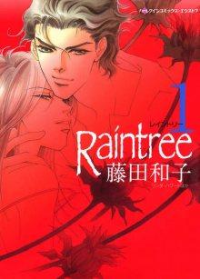 Читать мангу Raintree / Рэйнтри онлайн