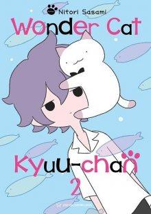 Постер к комиксу Wonder Cat Kyuu-chan / Чудесный котик Кю / Fushigi Neko no Kyuu-chan