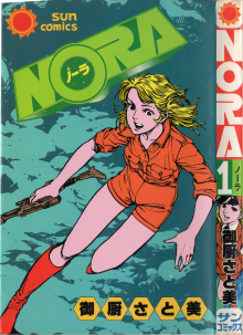 Читать мангу Nora / Нора онлайн