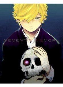 Читать мангу Memento Memory / Сохрани воспоминания / Keepsake Memory онлайн