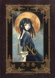 Читать мангу Luno. The Daughter of Darkness / Луно. Дочь тьмы / Luno онлайн