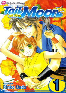 Читать мангу Tail of the Moon / Хвост Луны / Tsuki no Shippo онлайн