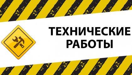 Читать мангу Технические работы 27.01.2020 с 09:00 до 16:00 (МСК). онлайн бесплатно ранобэ
