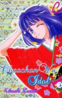Читать мангу Grandma's an Idol / Моя бабушка - идол / Obaachan wa Idol онлайн