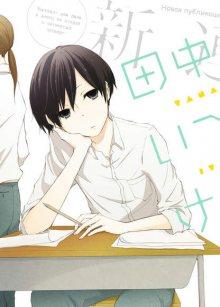 Читать мангу Tanaka-kun is Always Listless / Всегда вялый Танака-кун / Tanaka-kun wa itsumo kedaruge онлайн