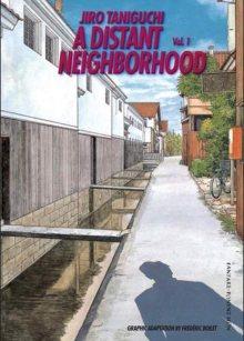 Читать мангу A Distant Neighborhood / Далеко-неподалёку / Haruka na Machi e онлайн