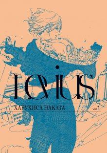 Читать мангу Levius / Левиус онлайн