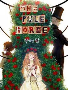 Постер к комиксу The Pale Horse / Бледный конь