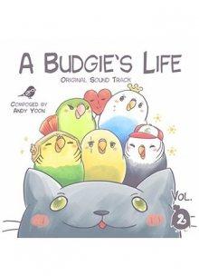 Читать мангу It's a Budgie's Life! / Жизнь волнистого попугайчика! онлайн