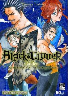 Читать мангу Black Clover Gaiden: Quartet Knights / Чёрный Клевер: Квартет Рыцарей онлайн
