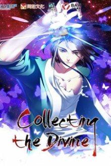 Читать мангу Collecting The Divine / Собиратель божественного онлайн бесплатно ранобэ