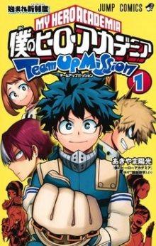 Читать мангу Boku no Hero Academia Team Up Mission / Моя геройская академия: Миссия Объединения онлайн
