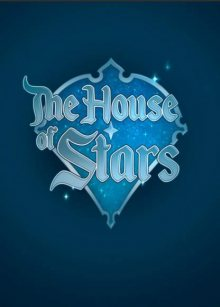 Постер к комиксу The House of Stars / Дом Звезд