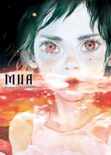 Постер к комиксу Mia - Unjou no Neverland / Миа. Нетландия над облаками