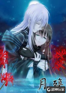 Постер к комиксу Moonlight, a Sad Fate / Лунный свет, печальная судьба / Yue Shang